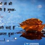 sukhe patte-New Year Shayari