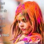 Gulzaar khile ho pariyon ke -Happy Holi