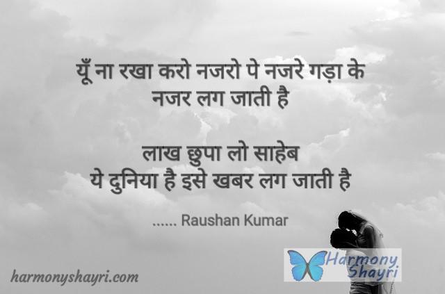 Yun na rakha karo nazaron – Raushan Kumar